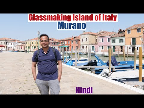 Murano Island Tour