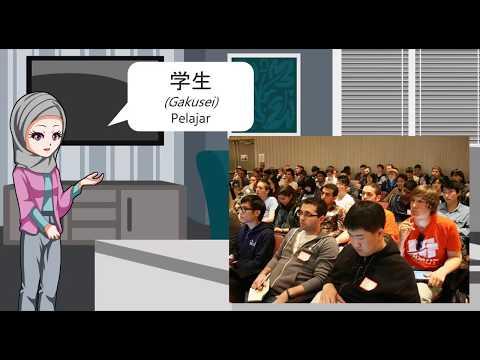 Belajar Bahasa Jepang Mengenal Nama nama Profesi by Pesona Bahasa