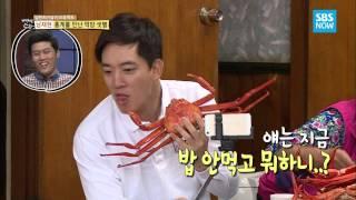 SBS [자기야] - 홍게를 만난 먹방샛별, 김환