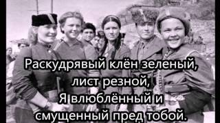Караоке попурри военных песен