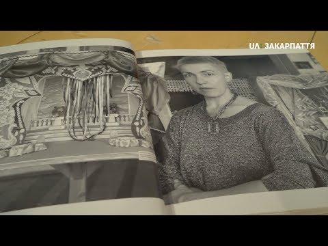 ЗНАЙ НАШИХ: історія художниці-сценографа Емми Зайцевої. Ранок з UA: Закарпаття