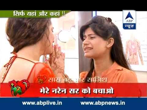Download Naren and Ankita to part ways
