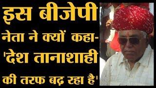 क्यों ये दबंग BJP leader संविधान में नहीं मानता? । Devi Singh Bhati Interview । Kolayat Vidhansabha