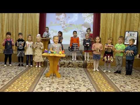 "Оркестр ""Полька"" чешск.нар.мел. муз рук-ль Смирнова Е.Ю."