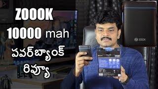 Zoook ZP PB10DC 10000Mah Powerbank review ll in telugu ll