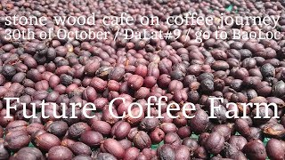 【カフェ旅】新時代のロブスタ!【30OCT】