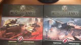 Подарочные издания World of Tanks - Unboxing
