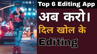 Top 6 Application For CB Editing || Best Editing App for Android || Png Background Material