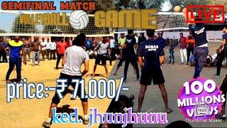 #Volleyball🏐game semifinal #ked #Jhunjhunu price :- 71,000/-