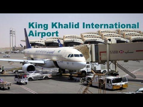 King Khalid International Airport, Riyadh | GoproHero5 |