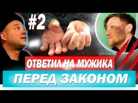 Почему полиция Мытищи против власти в России? Вся власть Народу? Часть 2.