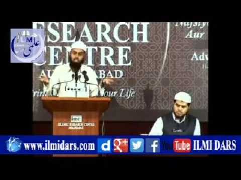 Kya Siwi se Azal Coitus Interruptus Karna Jayez Hai By Adv  Faiz Syed