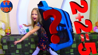Челлендж: Что в Моем рюкзаке? Попробуй угадай Веселый Челлендж для детей