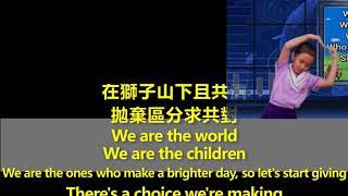 Publication Date: 2019-04-10 | Video Title: 5月2日大合唱 同舟+We 人聲+歌詞+動作