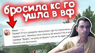 Помог КСерше взять ТОП 1 на РМ в варфейс/warface