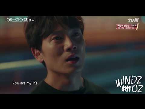 [MV] Roy Kim(로이킴)- No Longer Mine (왜 몰랐을까) 아는 와이프 Familiar Wife OST Part 3