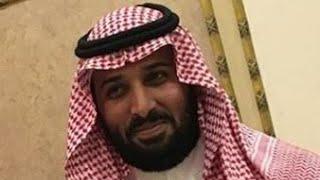 vuclip محمد بن سلمان لص محترف