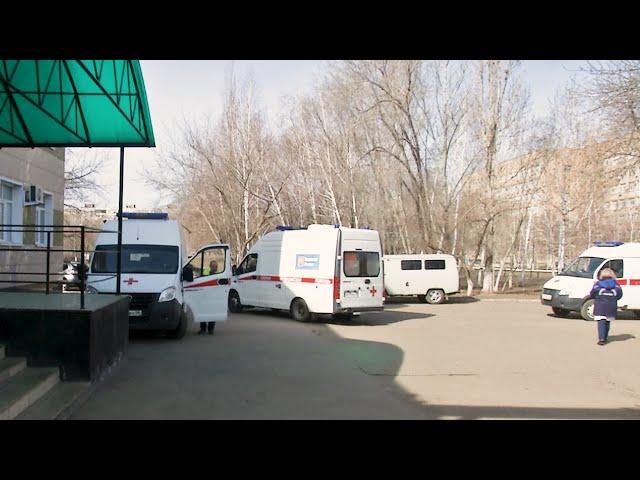 Работа спецбригады Скорой помощи в Оренбурге