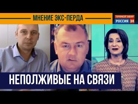 Россия24. Репортаж о гражданах СССР   Возрождённый СССР Сегодня