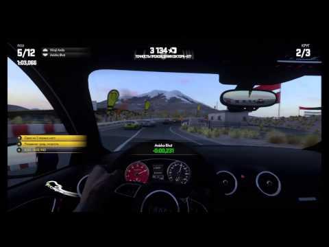 Driveclub: Audi a1 sportclub