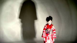 Kimonos - Almost Human