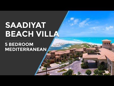 Saadiyat Beach Villa 5 Bedroom Executive - Mediterranean - Abu Dhabi