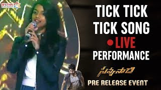 Singer Sunitha Daughter Live Performance | Tick Tick Tick Song | Savyasachi Pre Release Event