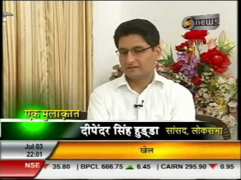 Manoj Tibrewal Aakash Interviewed Deepender Singh Hooda for DD News's Ek Mulaqat   (Full Interview)