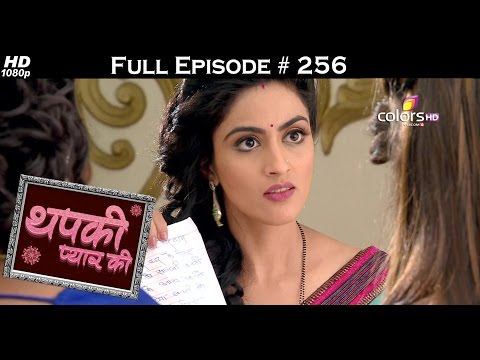 Thapki Pyar Ki - 18th March 2016 - थपकी प्यार की - Full Episode (HD)