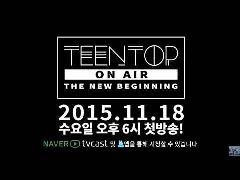 男團綜藝/真人Show TEEN TOP ON AIR THE NEW BEGINNING線上看
