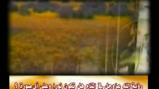 رؤية الله عزوجل في المنام هل تكون نورا وعلى أي صورة  ؟ 68من فتاوي الشيخ أحمد بن عمر الحازمي
