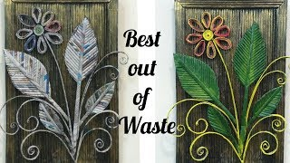 Best out of Waste || Newspaper Craft || Newspaper Wall Decor ||