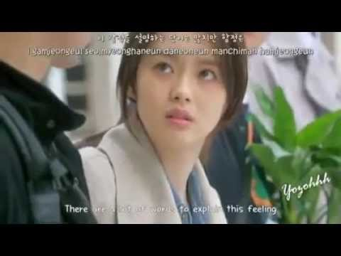 San E - 나 왜이래 (What's Wrong With Me?)(Feat. Kang Min Hee ) [You're All Surrounded OST]: ASS-TH