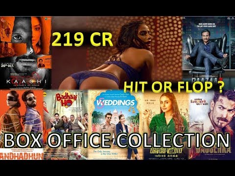 Box Office Collection Of Kaashi, Baazaar, Badhaai Ho, AndhaDhun, Hichki Movie Etc 2018