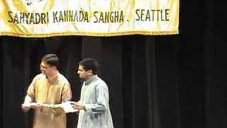 Seattle Ugadhi 2008 programs - Part 4 - Rasamanjari