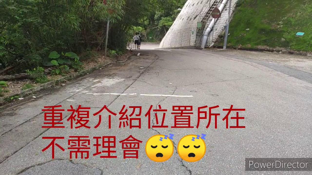 行山樂6~黃大仙飛鵝山~沙田隆亨邨 - YouTube