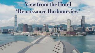 홍콩 빅토리아 항구 뷰 호텔에서 감상하기 (Victor…