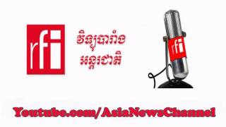 (Radio Khmer News) RFI Khmer Radio,Morning News on 02 January 2015