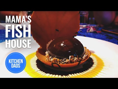 Mama's Fish House Maui Food And Grounds   Kitchen Dads Cooking Maui