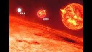 宇宙中最大天体,比太阳大45亿倍,地球连它的一粒尘灰都比不上?