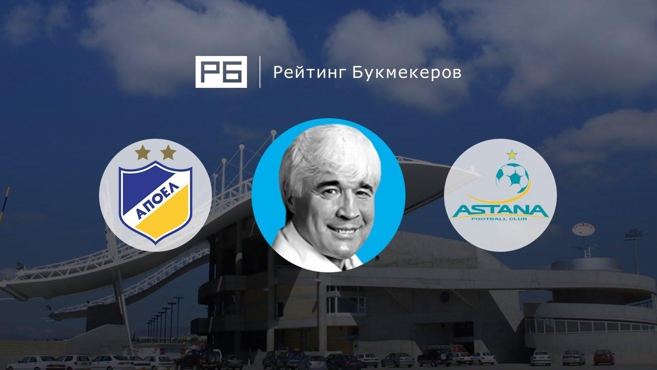 Лион — Ницца. Прогноз от экспертов на матч 31.08.2018