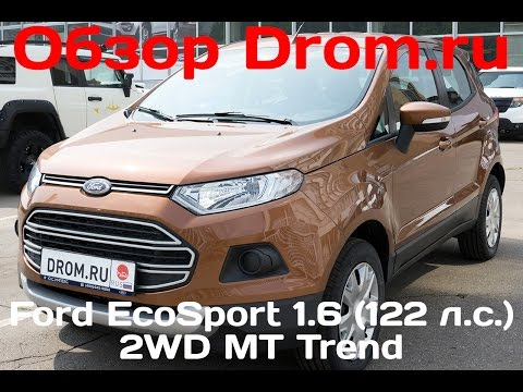Ford EcoSport 2016 1.6 (122 л.с.) 2WD MT Trend  - видеообзор