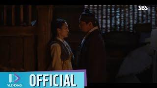 [MV] XIA(준수) - 흩날린다 [녹두꽃 OST Part.2(Nokdu Flower OST Part.2)]