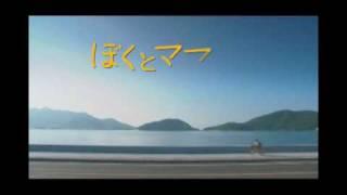 Director: Keita Kono Starring: Sadao Abe, Sawa Suzuki, Kyoka Suzuki http://www.acdrifter.com.