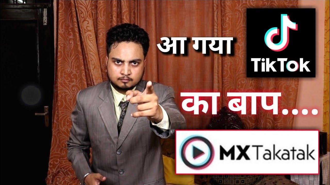 MX Takatak short Video App Launched by MX Player 🔥🔥| MX Taka Tak App