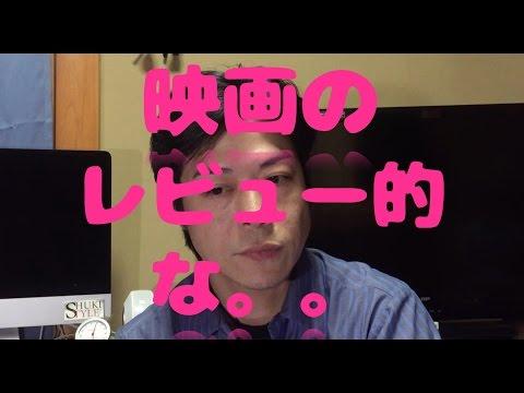 【映画レビュー】マーターズ ・リメイク版を観た!!
