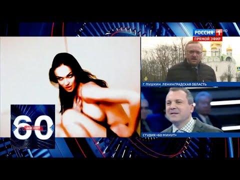 """""""Порнозвезда средней руки с куриными мозгами"""" Милонов отреагировал на слова Водонаевой о маткапитале"""