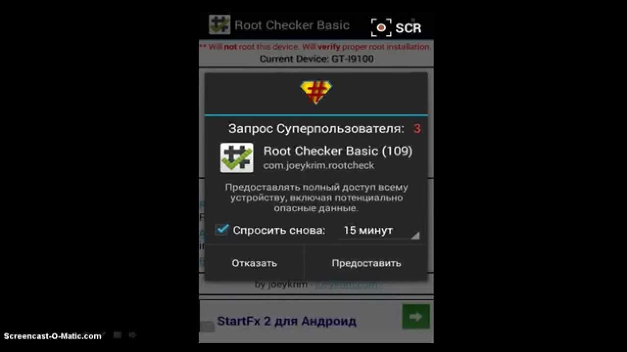 Скачать программы для lenovo a6010