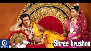 Krishna Bhajan   Sri Krushna Gobinda Hare Murari   Odia Devotional Songs