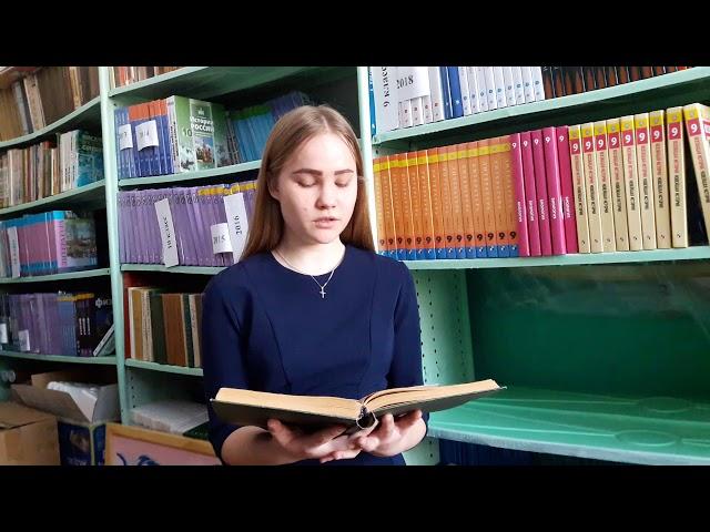Изображение предпросмотра прочтения – ЕкатеринаВоеводина читает произведение «А знаешь, есть в мире хорошие люди» Л.Сопиной